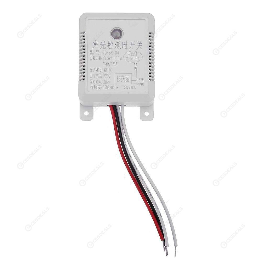 AC 160-250V Intelligent Auto On Off Light Sound Voice Sensor Control Switch