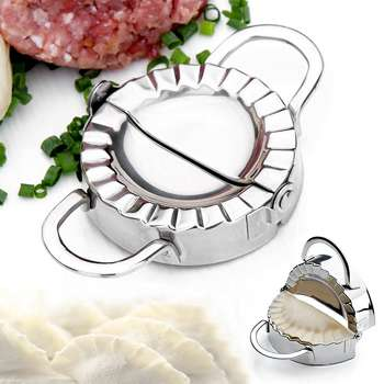 Stainless Steel Dough Press Maker Dumpling Mold Pie Ravioli Making Mould