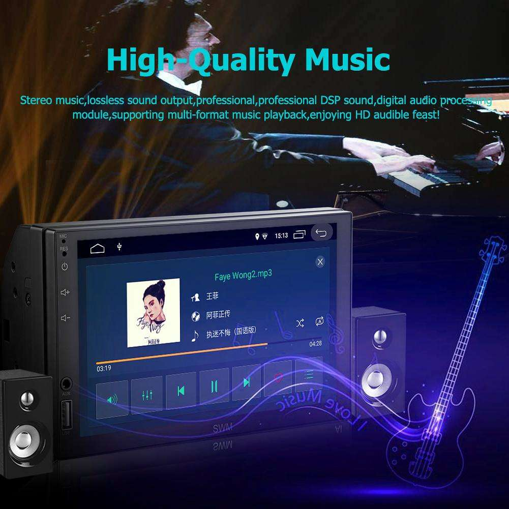 SWM A1 2Din Quad-core Android8 1 Car MP5 GPS Navi FM AM Radio (w/o Camera)