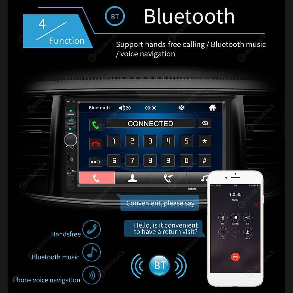 7018B Car Radio 7 Inch Dash Audio MP5 Player 1080P Rear View (No Camera)
