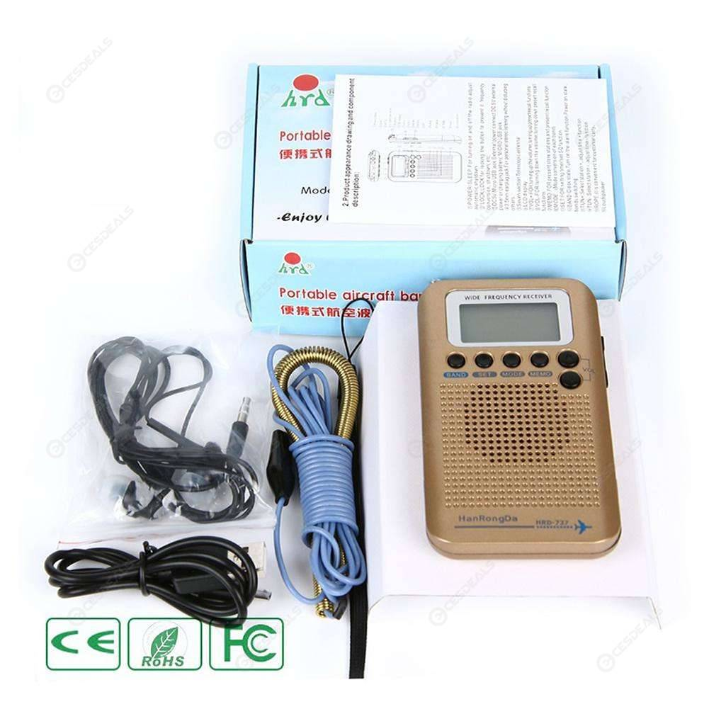FM/AM/SW/VHF Aircraft Band Radio Receiver Full Band Alarm Recorder (Gold)