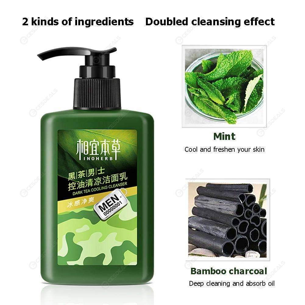 INOHERB 150ml Black Tea Oil Control Men Facial Cleanser Face Cleaner Lotion