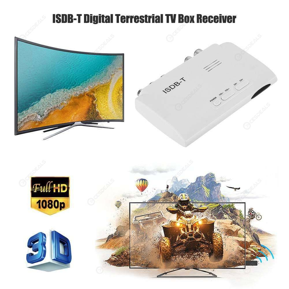ISDB-T Digital Terrestrial TV Box Receiver HD 1080P Monitor Converter (UK)