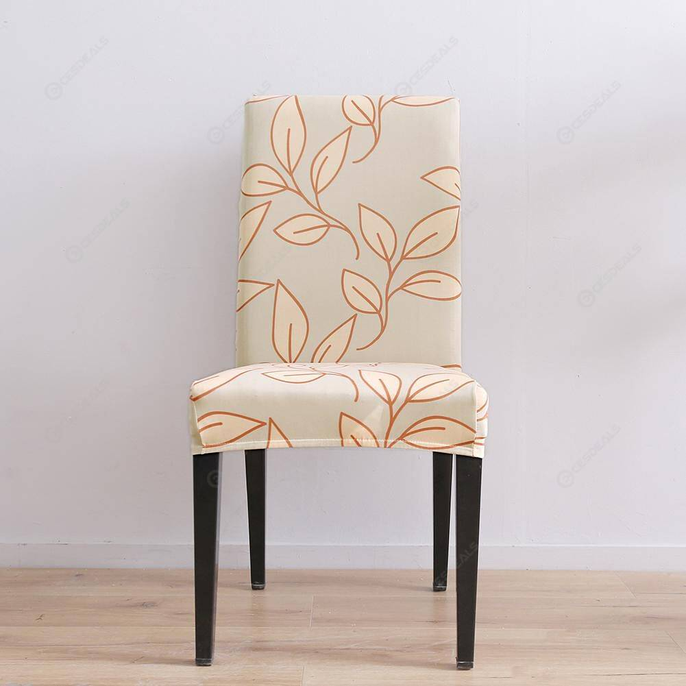 Leaves Digital Printed Elastic Chair Cover Stretch Seat Protector (1pc)