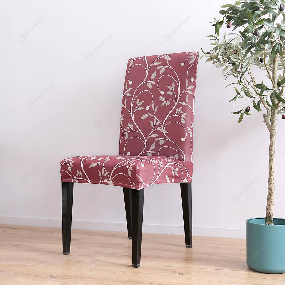 Leaves Print Elastic Chair Cover Banquet Seat Protector Slipcovers (1pc)