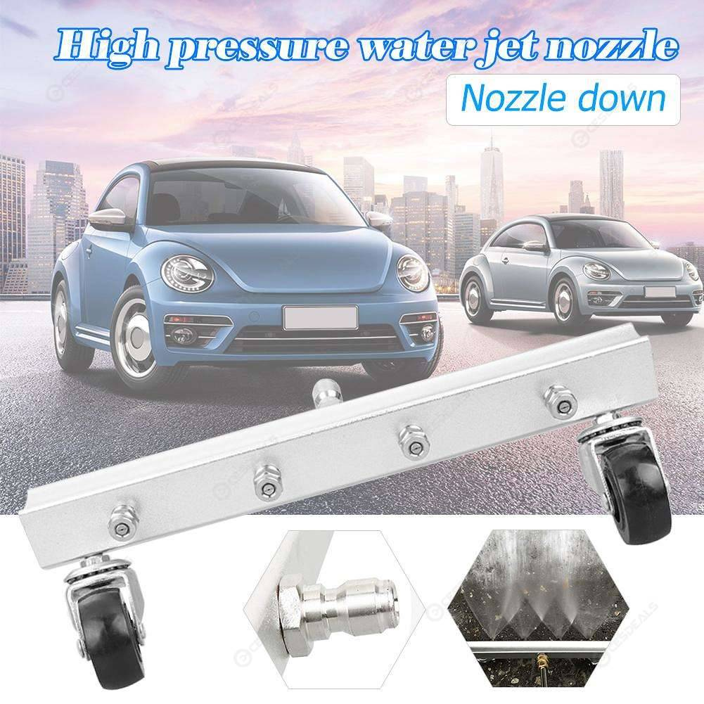 High Pressure Undercarriage Washer Car Under Body Cleaner Water Broom Downwards