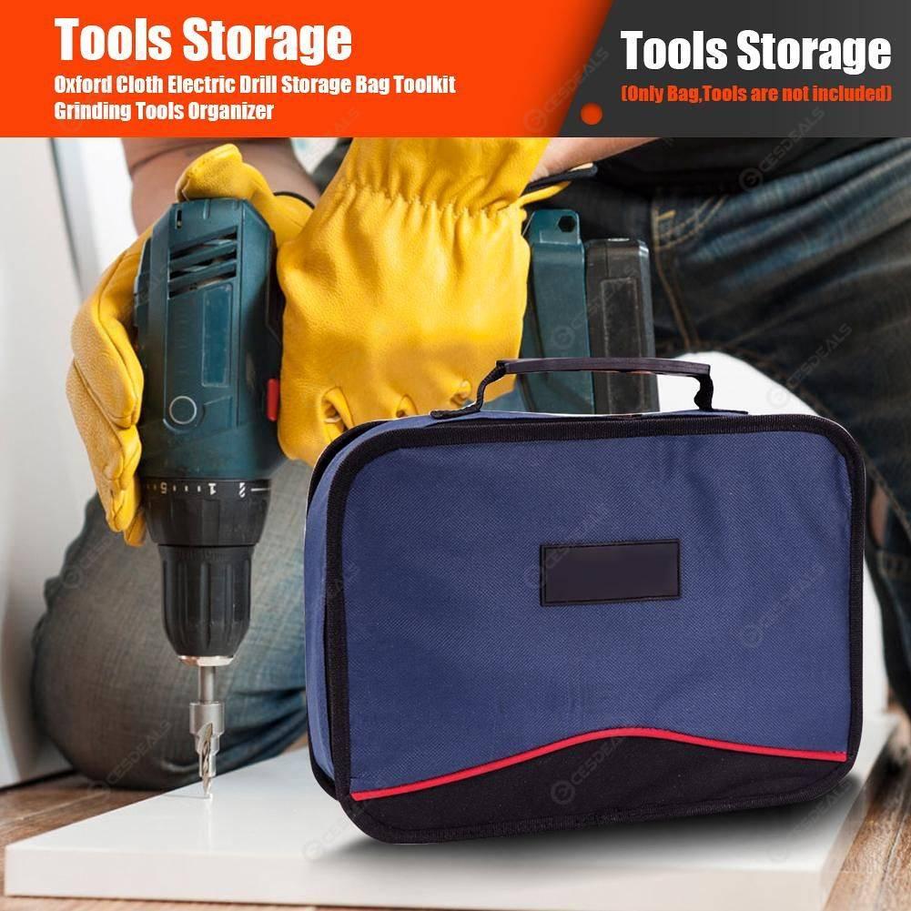 Oxford Cloth Electric Drill Storage Bag